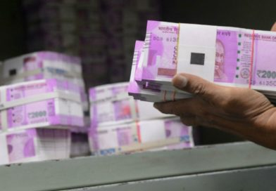 Rupee Marks The Biggest LOSS